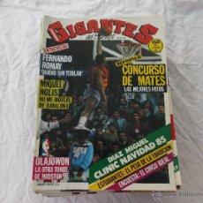 Coleccionismo deportivo: GIGANTES DEL BASKET Nº 10: ENTREVISTA A FERNANDO ROMAY. KEEM ABDUL. OLAJUWON. CHINCHE. SOLOZABAL. Lote 51821807