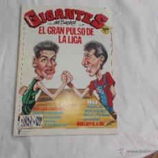 Coleccionismo deportivo: GIGANTES DEL BASKET Nº 239: JOSE LUIS LLORENTE. POSTER DE EPI. MAGIC JOHNSON TRES VECES MVP. PLAYOFF. Lote 45407080