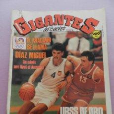 Coleccionismo deportivo: REVISTA GIGANTES DEL BASKET Nº 153-1988 JJOO SEUL 88 URSS CAMPEON-POSTER MARGALL-SELECCIÓN ESPAÑOLA. Lote 45429178