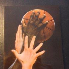 Coleccionismo deportivo: MUNDOBASKET ESPAÑA '86. FASE SEMIFINAL. OVIEDO. 40 PAGINAS. FOTOGRAFIAS. 17 X 24 CMS. 190 GRAMOS.. Lote 45665010