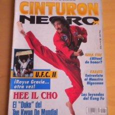 Coleccionismo deportivo: TAE KWON DO / FULL CONTACT / ARTES MARCIALES / REVISTA CINTURON NEGRO Nº58. Lote 46769173
