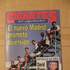 Coleccionismo deportivo: GIGANTES DEL SUPERBASKET, 510, 14-08-1995. REAL MADRID. OLAJUWON.. Lote 46887218