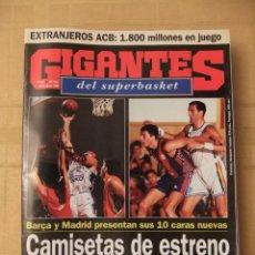 Coleccionismo deportivo: GIGANTES DEL SUPERBASKET, 512, 28-08-1995. BARCELONA. REAL MADRID.. Lote 46887252