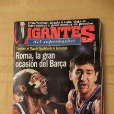 Coleccionismo deportivo: GIGANTES DEL SUPERBASKET, 597, 08-04-1997. ROMA. BARCELONA. REAL MADRID.. Lote 46889567