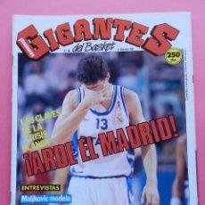 Coleccionismo deportivo: REVISTA GIGANTES DEL BASKET Nº 269 1990 REAL MADRID ACB-MALJKOVIC-ROBERT PARISH NBA-POSTER CORBALAN. Lote 47186558