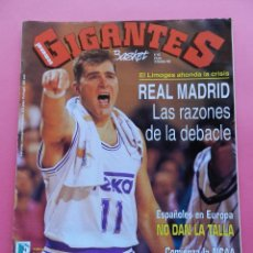 Coleccionismo deportivo: REVISTA GIGANTES DEL BASKET Nº 423 1993 REAL MADRID SABONIS ACB-NCAA-NBA HOUSTON-LIMOGES. Lote 47200665