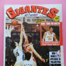 Coleccionismo deportivo: REVISTA GIGANTES DEL BASKET Nº 113 1988 ROMAY ROCKETS NBA-BARCELONA CAMPEON COPA REY-BIRD-BARKLEY. Lote 47348640