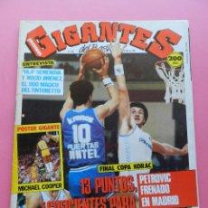 Coleccionismo deportivo: REVISTA GIGANTES DEL BASKET Nº 123 1988 FINAL COPA KORAC MADRID CIBONA PETROVIC-SEMENOVA TINTORETTO. Lote 47350614