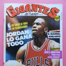 Coleccionismo deportivo: REVISTA GIGANTES DEL BASKET Nº 132 1988 MICHAEL JORDAN BULLS NBA-MONTERO-POSTER VILLACAMPA JOVENTUT. Lote 47352812