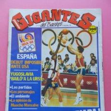 Coleccionismo deportivo: REVISTA GIGANTES DEL BASKET Nº 151 1988 PEGATINA ENGLISH NUGGETS-JJOO SEUL 88-POSTER SABONIS AFF. Lote 47367971