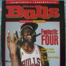 Coleccionismo deportivo: MICHAEL JORDAN - REVISTA ESPECIAL ''BULLS - FANTASTIC FOUR'' (1996) - CUARTO ANILLO - NBA. Lote 47512164