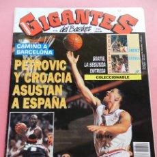 Coleccionismo deportivo: REVISTA GIGANTES DEL BASKET Nº 346 1992 JORDAN BULLS FINAL NBA-PETROVIC-ORENGA-JIMENEZ-ESPAÑA. Lote 47543256