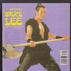 Coleccionismo deportivo: BRUCE LEE - AÑO II Nº 2 / 1987 - REVISTA ARTES MARCIALES. Lote 47829074