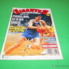 Coleccionismo deportivo: REVISTA GIGANTES DEL BASKET - Nº 251 - 1990 - CON POSTER CENTRAL DE TONI KUKOC - CON FICHAS. Lote 48593222