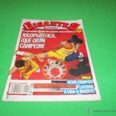 Coleccionismo deportivo: REVISTA GIGANTES DEL BASKET - Nº 234 - 1990 - CREEMOS QUE NO INCLUIA POSTER - NBA. Lote 48593821