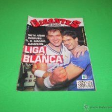 Coleccionismo deportivo: REVISTA GIGANTES DEL BASKET - Nº 395 - 1993 - CON POSTER CENTRAL DE SHAQUILLE O'NEAL. Lote 48658252