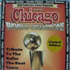 Coleccionismo deportivo: MICHAEL JORDAN - REVISTA ''GOLD COLLECTORS MAGAZINE'' (1996) - ESPECIAL CUARTO ANILLO - NBA. Lote 49101038