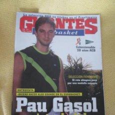 Coleccionismo deportivo: GIGANTES DEL BASKET. NO. 930 - AGOSTO - 2003 . Lote 49926012