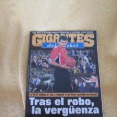 Coleccionismo deportivo: GIGANTES DEL BASKET. NO. 805 - ABRIL - 2001. Lote 49927445