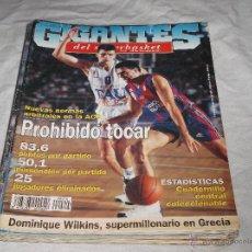 Coleccionismo deportivo: GIGANTES DEL BASKET Nº 515. DOMINIQUE WILKINS. GRECIA. RANDY WHITE. CORNY THOMPSON. JORDAN. RILEY.. Lote 50036525