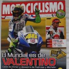 Coleccionismo deportivo: REVISTA MOTOCICLISMO Nº 2113. AGOSTO 2006. Lote 50291318