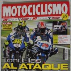 Coleccionismo deportivo: REVISTA MOTOCICLISMO Nº 2044. ABRIL 2007. Lote 50291444
