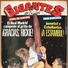 Coleccionismo deportivo: REVISTA ''GIGANTES DEL BASKET'' Nº 334 (1992) - EL REAL MADRID, CAMPEÓN DE EUROPA. Lote 50803159