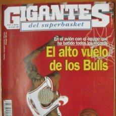 Coleccionismo deportivo: MICHAEL JORDAN - REVISTA ''GIGANTES DEL BASKET'' (ABRIL 1996) - NBA. Lote 50551237