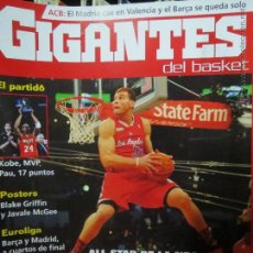Coleccionismo deportivo: GIGANTES DEL BASKET Nº 1321 POSTERS BLAKE GRIFFIN Y JAVALE MCGEE.. Lote 50750534