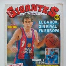 Coleccionismo deportivo: REVISTA GIGANTES DEL BASKET Nº167 - 16 ENERO 1989 - POSTER VLADO DIVAC YUGOSLAVIA. Lote 51497942