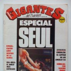 Coleccionismo deportivo: REVISTA GIGANTES DEL BASKET Nº150 - 19 SEPTIEMBRE 1988 - POSTER EPI SELECCION ESPAÑOLA - SEUL 88 . Lote 51499857