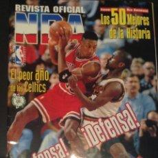 Coleccionismo deportivo: REVISTA OFICIAL NBA NUMERO Nº 63 BASKET BALONCESTO SUPER POSTER MICHAEL JORDAN. Lote 51726225