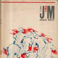 Coleccionismo deportivo: JAQUE MATE Nº 3. REVISTA DE AJEDREZ CUBANA. ÓRGANO DE LA FEDERACIÓN DE AJEDREZ DE CUBA, 1969. Lote 51783256