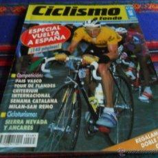Colecionismo desportivo: CICLISMO A FONDO Nº 85 ESPECIAL VUELTA A ESPAÑA. MAYO 1992. MUY BUEN ESTADO.. Lote 102357655