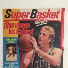 Coleccionismo deportivo: SUPER BASKET (SEGUNDA EDICION) Nº 5. Lote 52504713