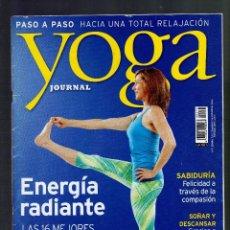 Collezionismo sportivo: YOGA JOURNAL Nº 73 (100 PÁGINAS · EN PORTADA: ENERGÍA RADIANTE). Lote 214090720