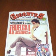 Coleccionismo deportivo: GIGANTES DEL BASKET Nº 201 - SEPTIEMBRE 1989. Lote 52713314