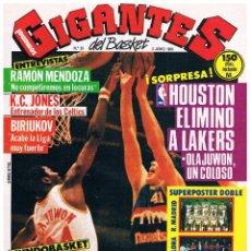 Coleccionismo deportivo: GIGANTES DEL BASKET Nº 30. Lote 52719409