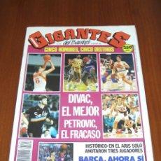 Coleccionismo deportivo: GIGANTES DEL BASKET Nº 216 - DICIEMBRE 1989. Lote 52721724