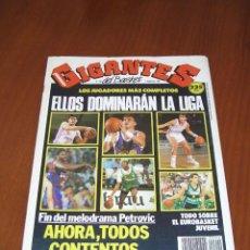 Coleccionismo deportivo: GIGANTES DEL BASKET Nº 200 - SEPTIEMBRE 1989. Lote 52807424