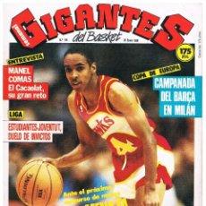 Coleccionismo deportivo: GIGANTES DEL BASKET (Nº 116). Lote 53093141