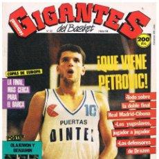 Coleccionismo deportivo: GIGANTES DEL BASKET (Nº 122). Lote 53093199
