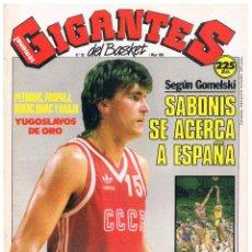 Coleccionismo deportivo: GIGANTES DEL BASKET Nº 182. Lote 53128119
