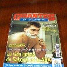Coleccionismo deportivo: GIGANTES DEL BASKET Nº 524 - EN PORTADA SABONIS. Lote 107775186