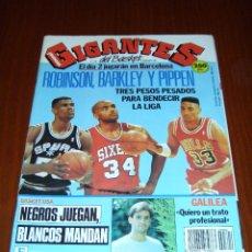 Coleccionismo deportivo: GIGANTES DEL BASKET Nº 304. Lote 53540140