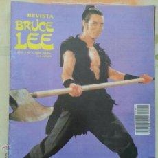 Coleccionismo deportivo: BRUCE LEE - AÑO II Nº 2 - REVISTA ARTES MARCIALES. Lote 53546238