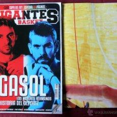 Coleccionismo deportivo: REVISTA GIGANTES DEL BASKET BALONCESTO PAU MARC GASOL POSTER 1433 FEBRERO 2015. Lote 53639944