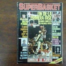 Coleccionismo deportivo: REVISTA SUPERBASKET N° 3 AÑO 1986.PETROVIC/ANDRES JIMENEZ. Lote 53661768
