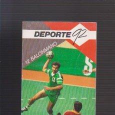 Coleccionismo deportivo: BALONMANO - DEPORTE 92 - BARCELONA 1989 / ILUSTRADO. Lote 53665423