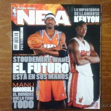 Coleccionismo deportivo: REVISTA OFICIAL NBA N° 152 ABRIL 2005.STOUDEMIRE -WADE. Lote 53668369